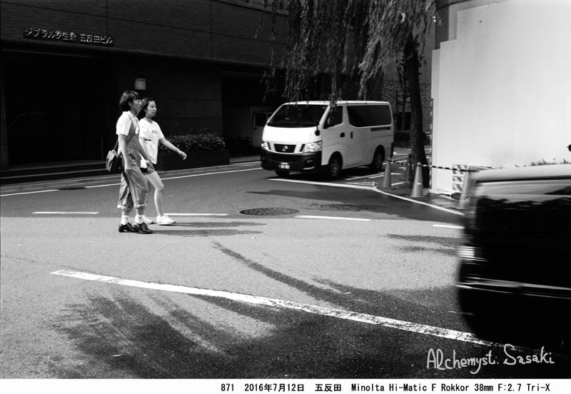 五反田871-20