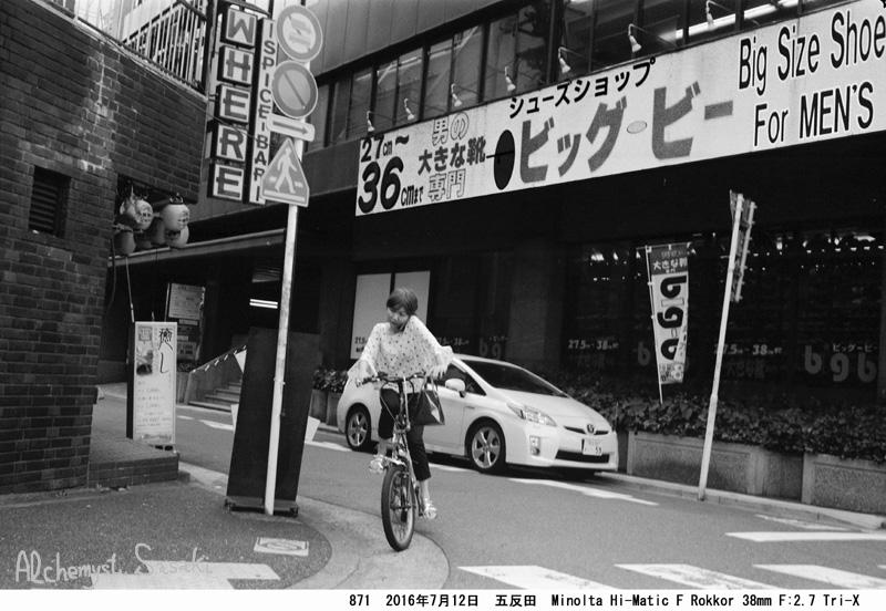 五反田871-24
