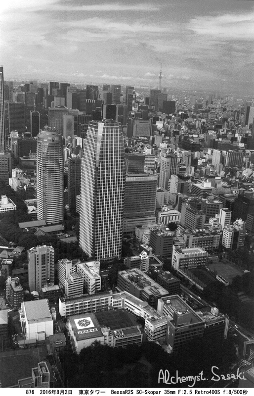 東京タワー876-6