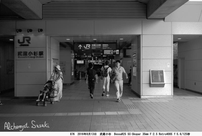 武蔵小杉876-22