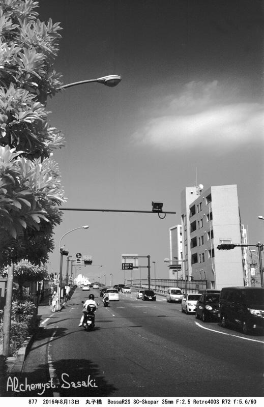 多摩川877-8