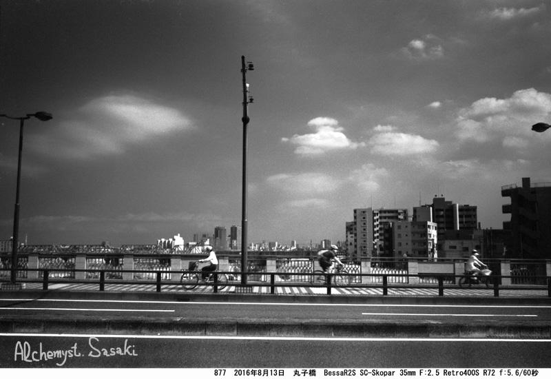 多摩川877-12