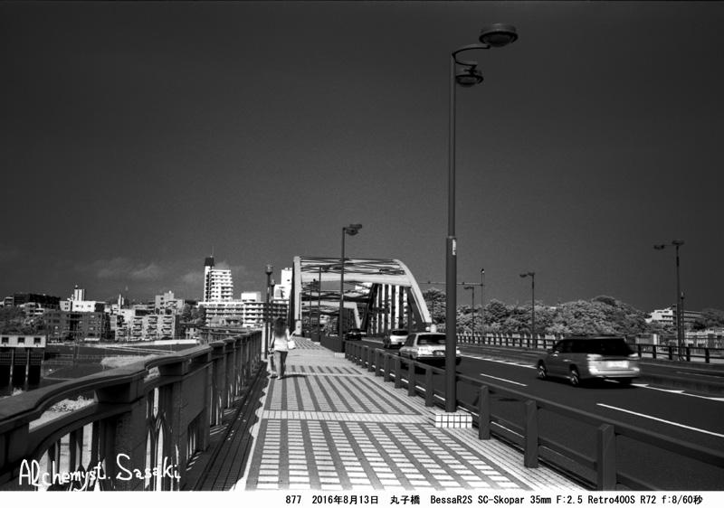 多摩川877-14