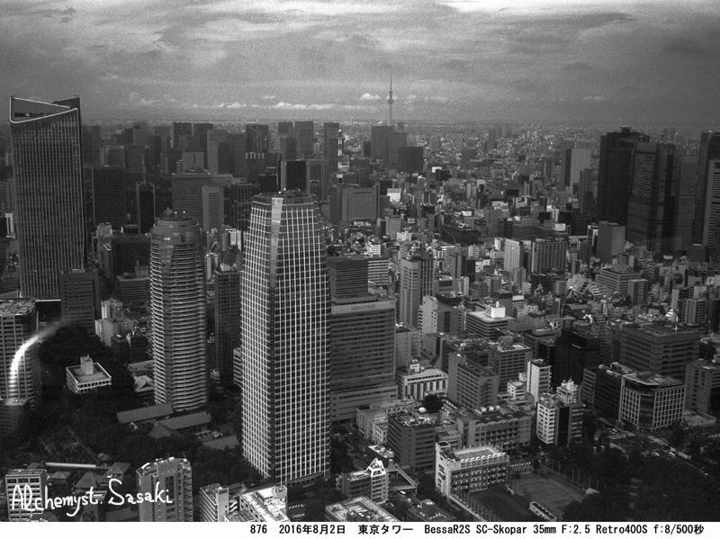 東京タワー・フィルム876-5