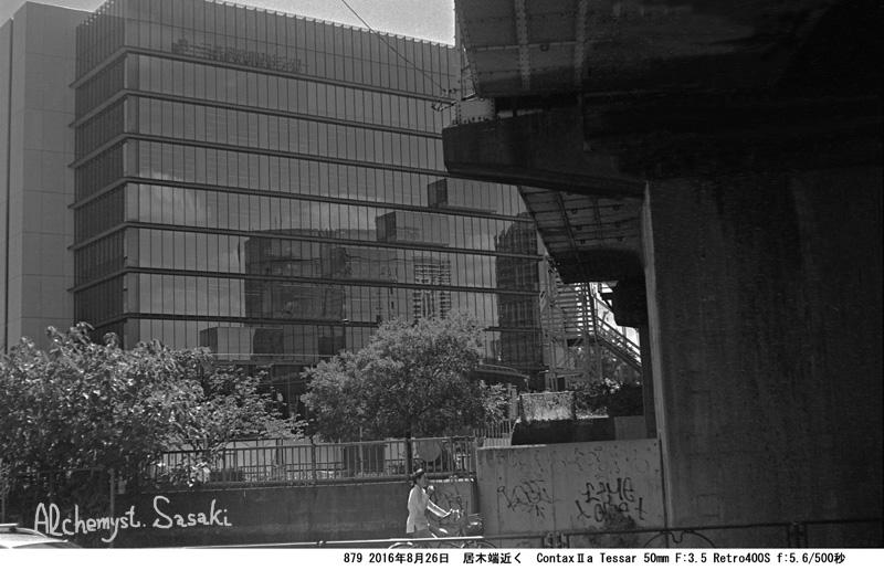 居木橋879-17