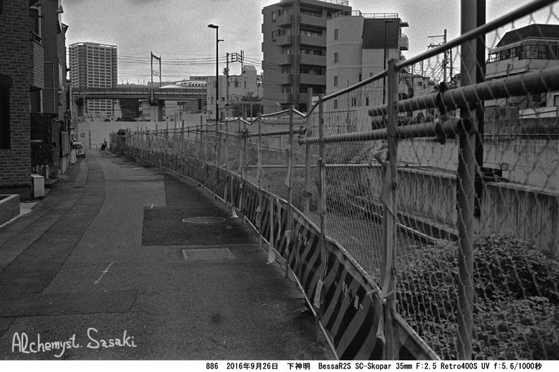 多摩川まで886-7