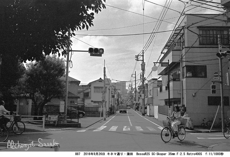 多摩川まで887-10