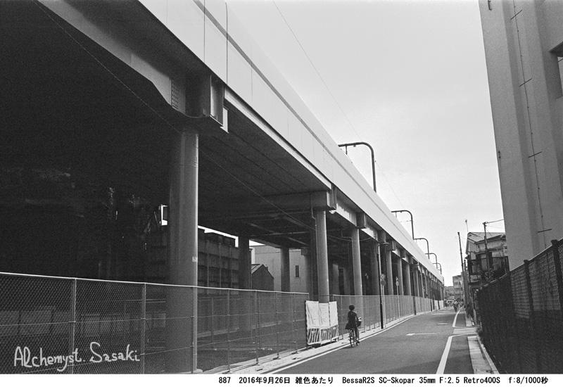 多摩川まで887-23
