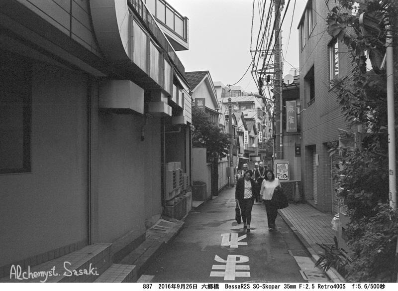 多摩川まで887-30