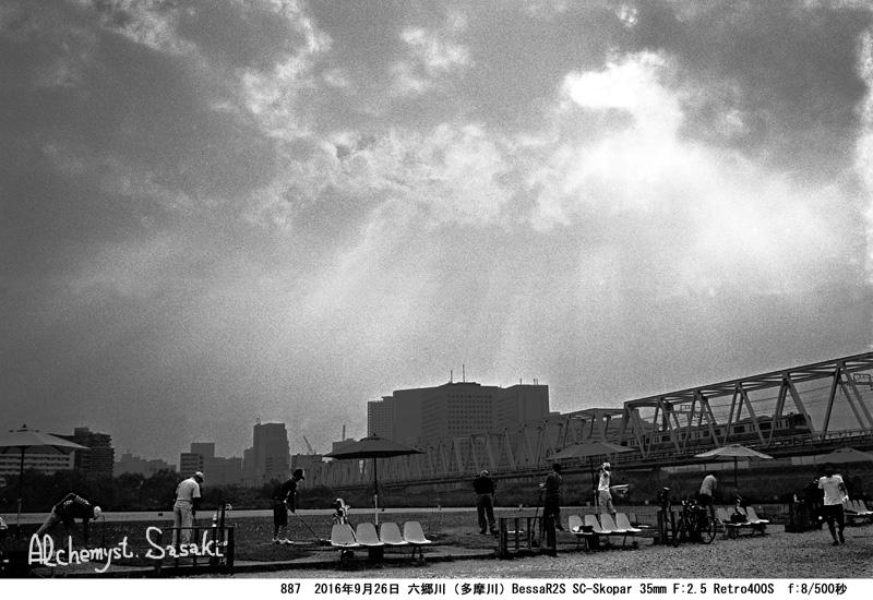 六郷川887-36
