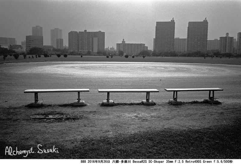 六郷川888-21