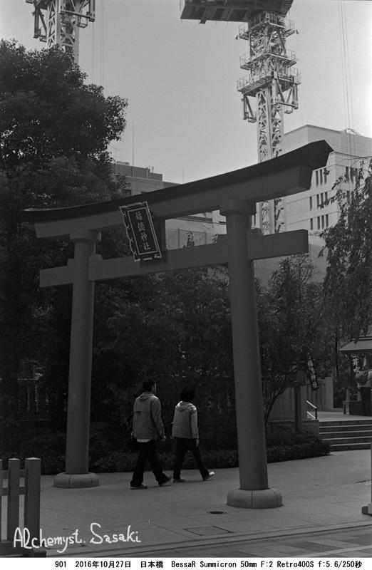神田~日本橋901-32