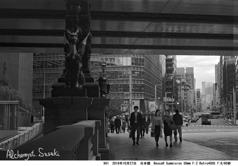 神田~日本橋901-40