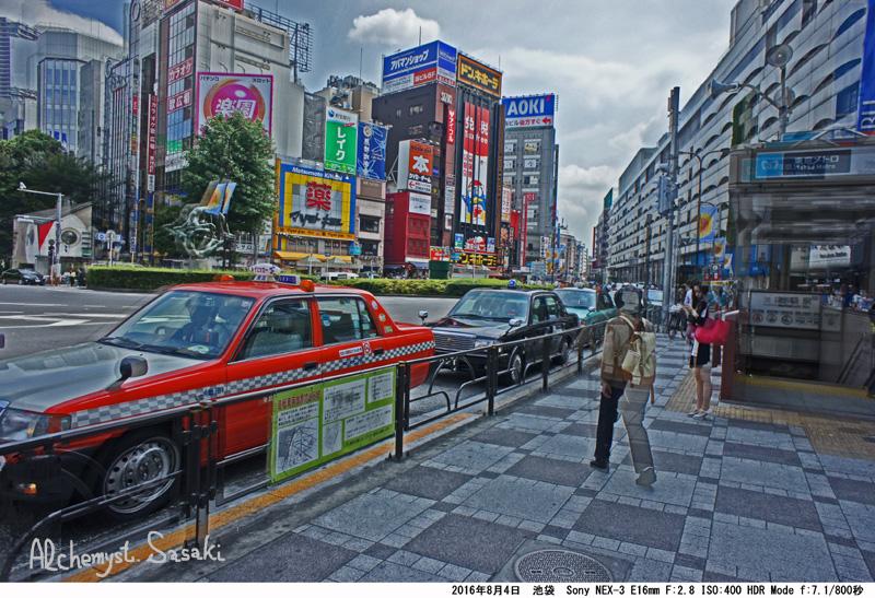 Auto-HDR-DSC00233.jpg