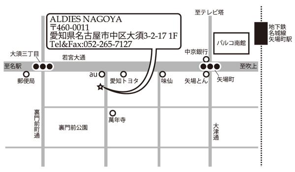 nagoya地図