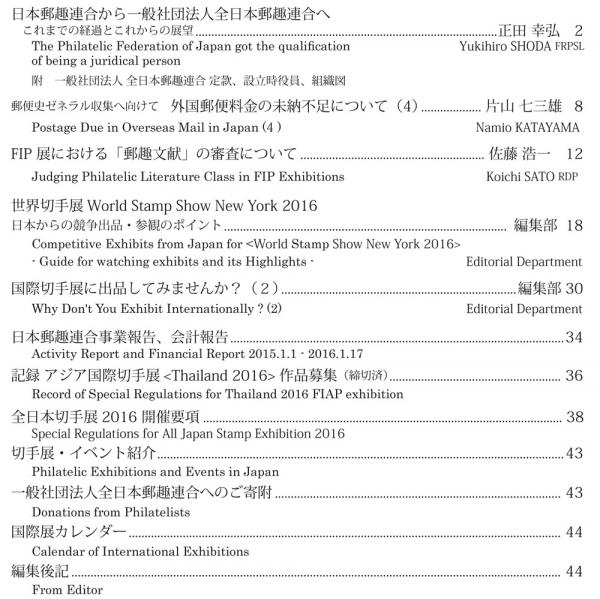 contents_2016-1.jpg