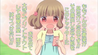 moblog_5a7cbcd8.jpg