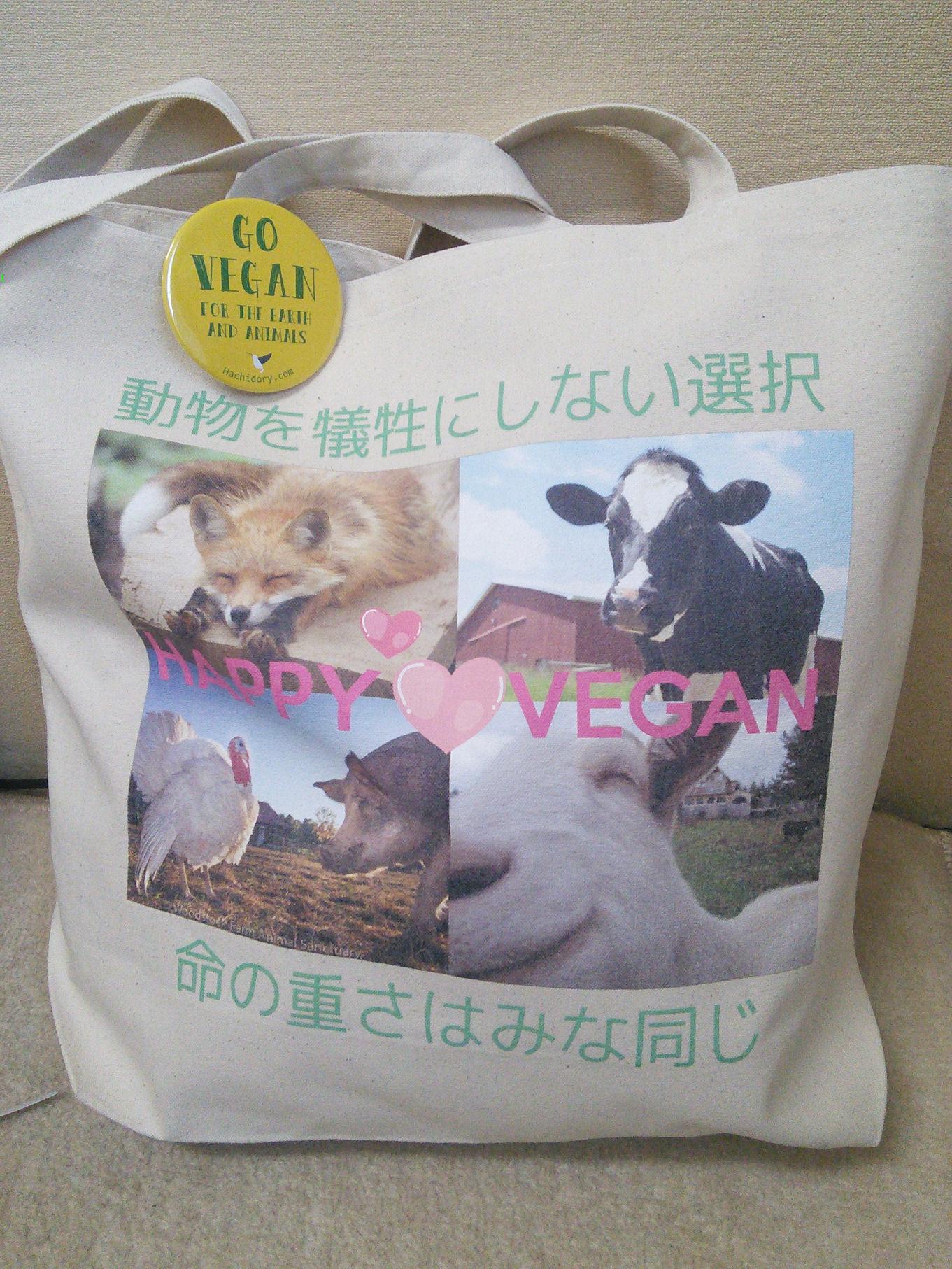 veganbag.jpg