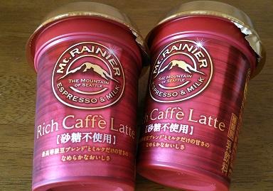 コーヒー③
