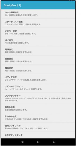 gbox02_convert_20160603073854.png