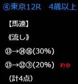 21_528_5.jpg