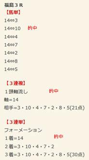 ba417_2.jpg