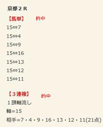 ba424_1.jpg