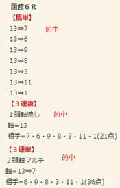ba618_2.jpg