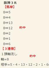 ba625_2.jpg