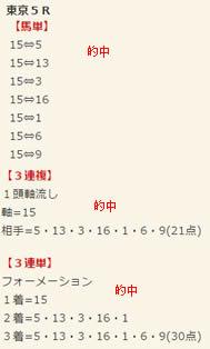 ba64_2.jpg
