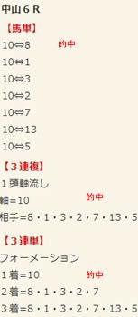 ba924_2.jpg