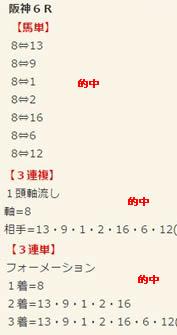 ba925_2.jpg