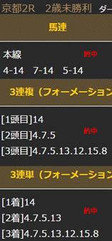 cm1113_1.jpg
