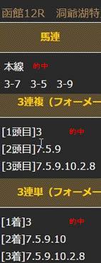cm72_2.jpg