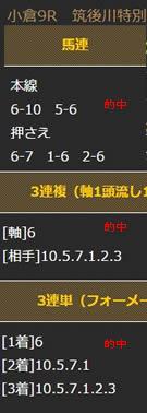 cm814_1.jpg