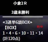 he821_4_2.jpg