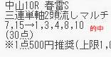 hg416_2.jpg