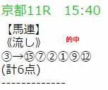 hi1113_1.jpg