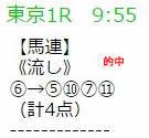 hi1113_2.jpg