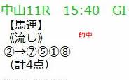 hi416_1.jpg