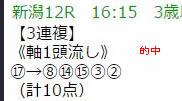 hi821_1.jpg