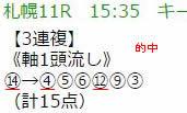 hi828_1.jpg