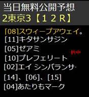 hm430_1.jpg