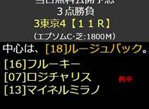 hm612_1.jpg