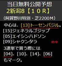 hm821_1.jpg