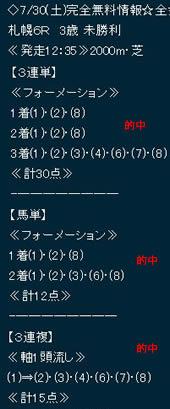 hy730_1.jpg