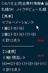 hy813_1.jpg