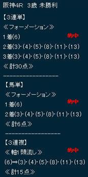 hy924_1.jpg