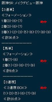 hy925_1.jpg