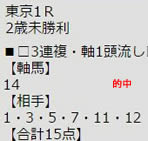 ichi1016.jpg